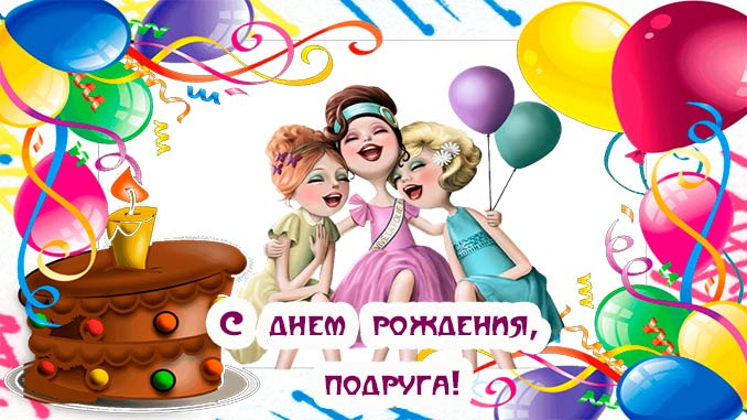 поздравления с днем рождения гоше прикольные