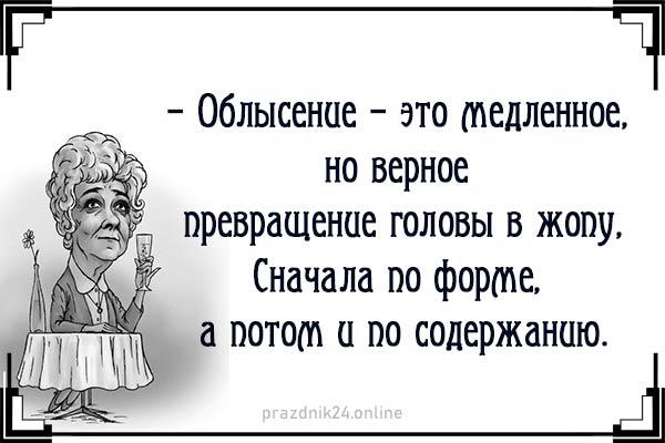 Цитата Раневской о здоровье