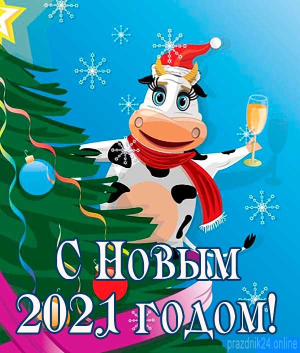 открытка с новым годом быка 2