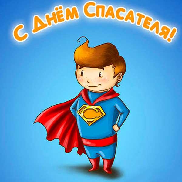 Поздравление с днем спасателя мчс России 5