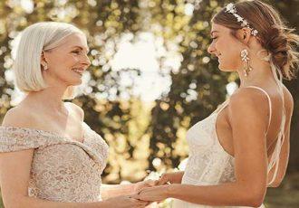 Наставления матери на свадьбе дочери